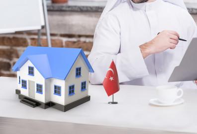 ما هي الأسباب التي تدفع السعوديين للاستثمار العقاري في تركيا cover
