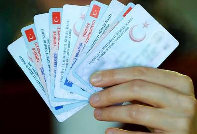 ما هي شروط الحصول على الإقامة الدائمة في تركيا cover