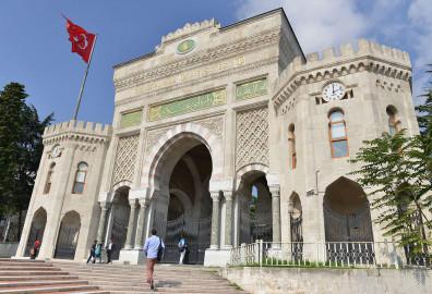 التباينات و الاختلافات بين الجامعات الخاصة و الحكومية في تركيا cover